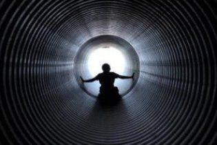 Вчені визначили, що світло у кінці тунелю - ігри розуму