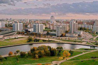 """Гравець """"Мілана"""" назвав Мінськ російським містом"""