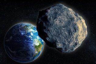 Огромный астероид приближается к Земле
