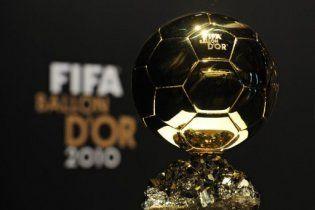"""ФИФА обнародовала официальный список претендентов на """"Золотой мяч"""""""