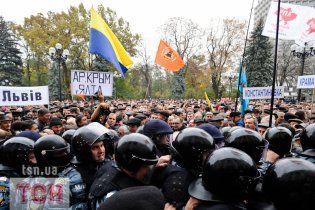"""Чорнобильці під Радою кричали """"Ось Юля, б..., прийде - вона вам покаже!"""""""