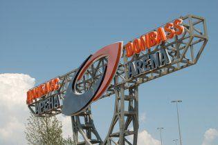 В Донецке гостям Евро-2012 дорогу укажут пиктограммы