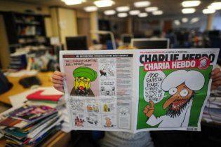 Французский журнал объявил своим главредом пророка Мухаммеда и сгорел