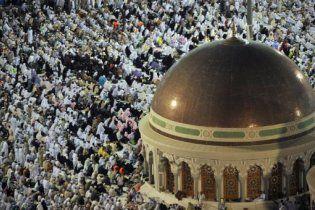 Мільйони мусульман-прочан з'їхалися до Мекки
