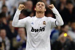 """Роналду порадив вболівальникам """"Реал Сосьєдад"""" """"тр*хати самих себе"""" (відео)"""