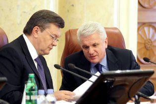 Литвин попросив не зараховувати його до перших осіб держави