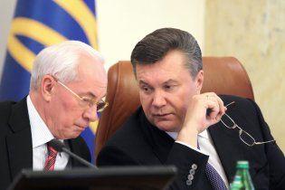 Азаров радить менше вірити чуткам про відставки міністрів