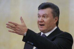 """""""Батьківщина"""" зібрала 12 тис. підписів за відставку Януковича"""