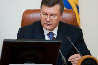 Янукович написав анотацію до антології українського бароко