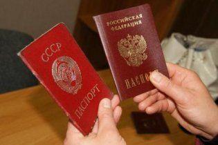 Элита России массово ищет корни за границей и убегает из страны - Die Welt
