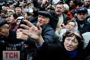 Чернобыльцы снова протестуют под Кабмином