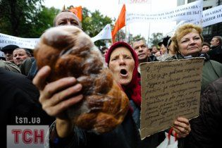 Демонстранты выйдут под каждый областной совет в Украине