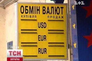 Налоговики собрали с подпольных обменников почти 9 млн гривен