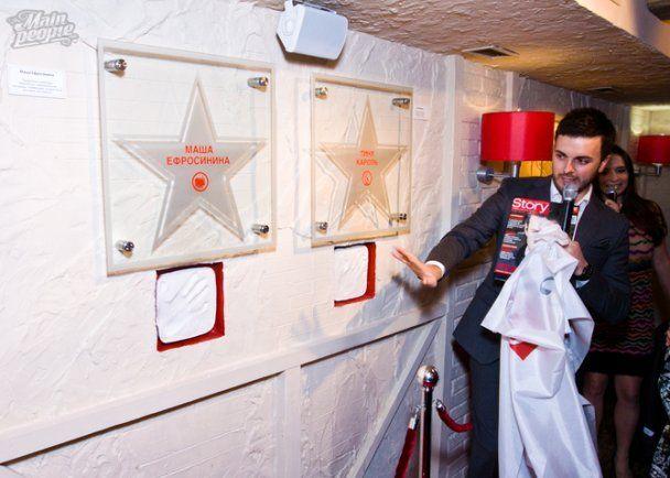 На Аллее звезд оставили отпечатки Ротару, Кароль, Кличко и Мазур