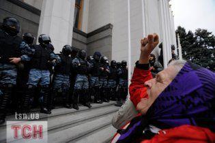 """""""Чорнобильський майдан"""": пільговиків під Радою змінили політики"""