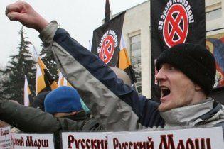 Националисты выведут на улицы Москвы до 10 тысяч человек