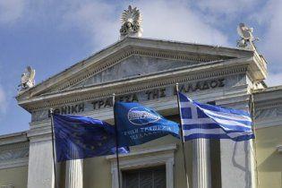 Грецию пригрозили исключить из Евросоюза