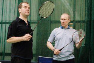 Медведев и Путин ввели в России повальную моду на бадминтон