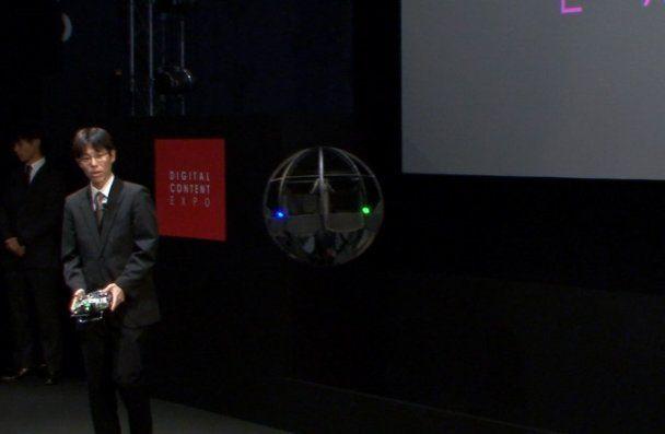 В Японії військові створили літаючого робота