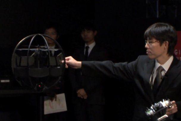Японские военные создали летающего робота