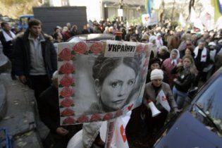 Сторонники Тимошенко запустили в небо воздушные шарики