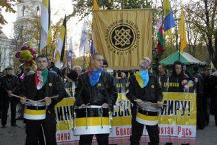 В Одесі, незважаючи на заборону суду, відбувся Російський марш