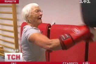 В Норвегии бабушки и дедушки пристрастились к боксу