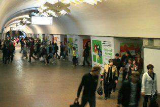 У харківському метро загинуло двоє людей