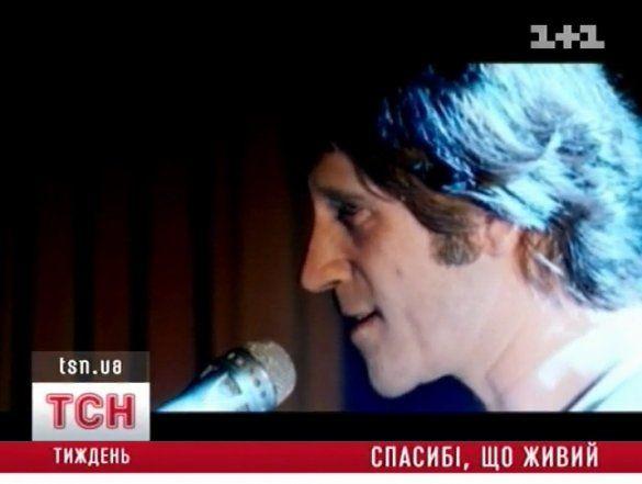 11_visockiy