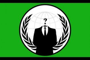 Урядові сайти Ізраїлю заблоковані після погроз групи Anonymous