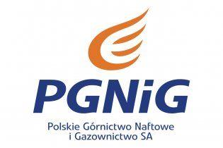 """Польща подає до міжнародного суду на """"Газпром"""""""