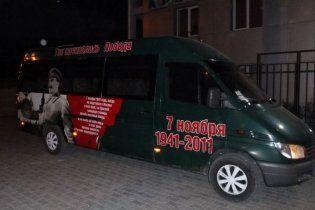 """Севастополем вже роз'їжджає """"Сталінобус"""""""