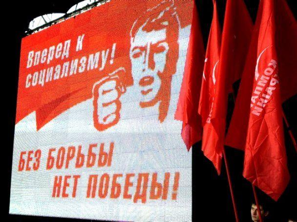 """Коммунисты празднуют """"красный день календаря"""" на Крещатике"""