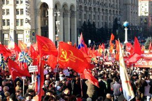 Свободівці урочисто спалили вирваний у комуністів прапор