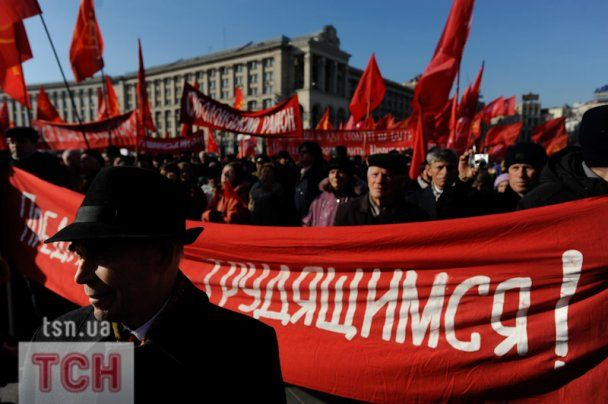 У Києві комуністи побилися з націоналістами і КУПРом