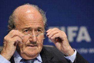 Блаттер назве імена головних футбольних корупціонерів