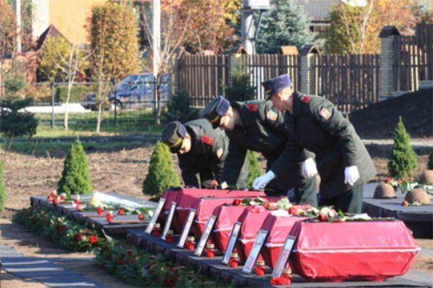 На Киевщине торжественно перезахоронили останки 125 воинов, погибших в годы Великой Отечественной войны