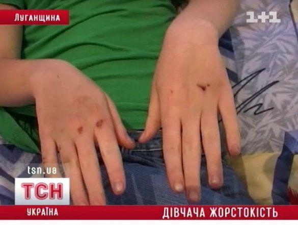 11_devochka