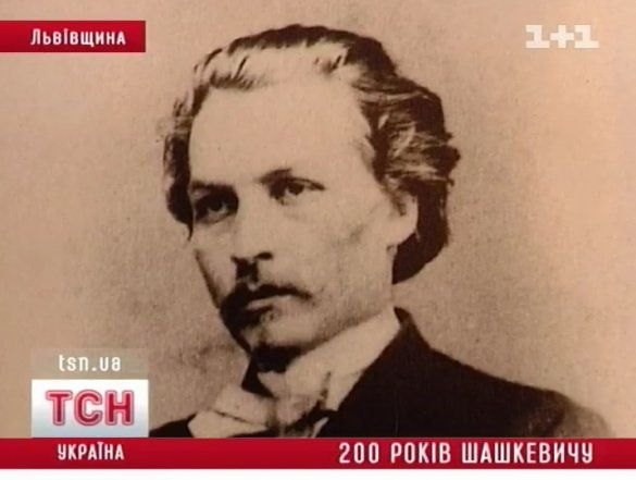15_shashkevich