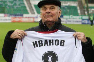 Помер видатний радянський футболіст