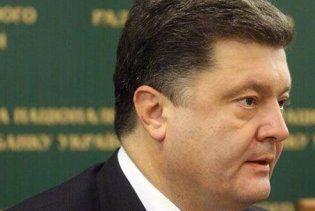 Порошенко рассказал, как власть давит на бизнес
