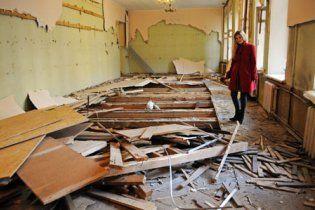 За испорченный пол в здании издательства в Киеве возбуждено дело