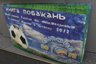 Україна отримала унікальну Книгу побажань на Євро-2012