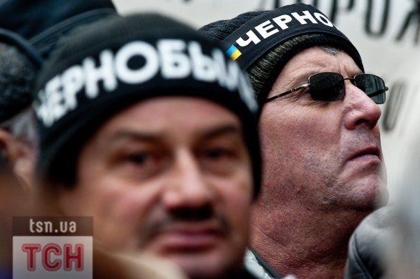 Чорнобильці вимагали у міністрів підвищення пенсій