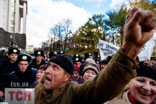 Правительство пообещало чернобыльцам за несколько дней найти почти семь миллиардов
