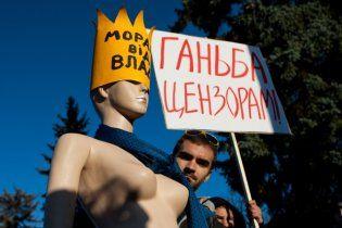 """Новий закон дозволить """"моральній інквізиції"""" закрити Facebook і Вконтакте"""