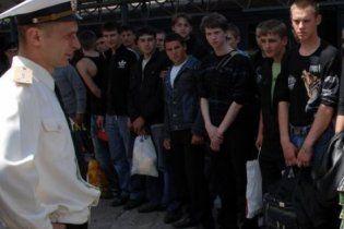 На Прикарпатті засудили двох призовників-симулянтів