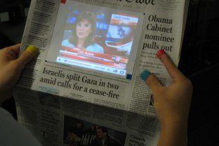 На Тайване появилась газета с системой дополненной реальности (видео)