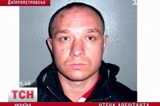 В Днепропетровске из милиции сбежал опасный преступник