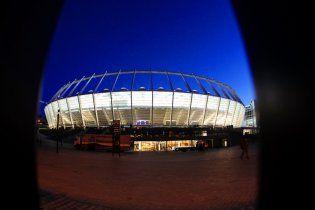 Три тысячи милиционеров будут дежурить на матче Украина-Германия